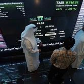 Саудовская Аравия открывает фондовый рынок для иностранцев