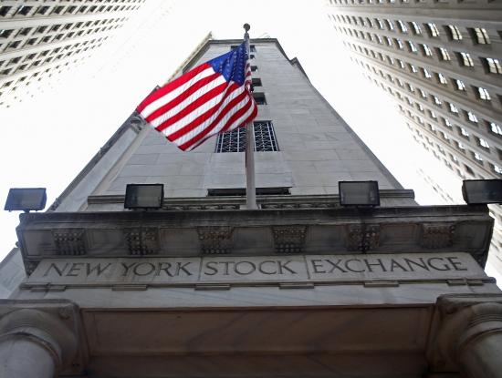 Биржи в терминале EXANTE: NYSE