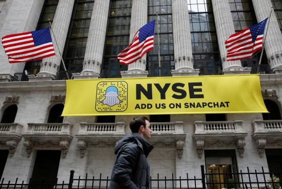 IPO Snapchat: готовим торговые терминалы к большой игре