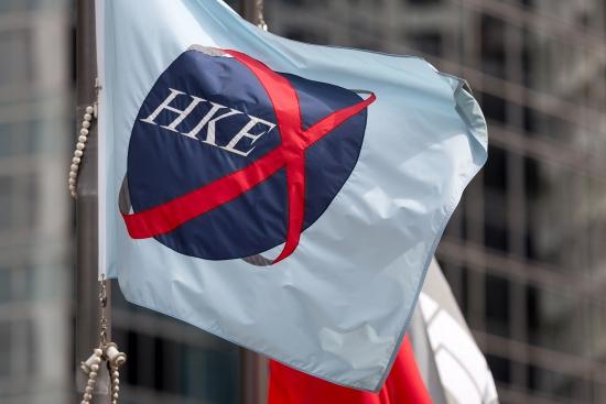 HKEx: биржи в терминале EXANTE