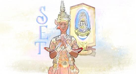 Новинка в терминале EXANTE: фондовя биржа Таиланда