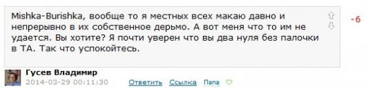 Ответ Гусеву (Серебро). Усовершенствованная стратегия АнтиГусь 2.0.