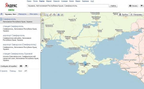 Крым проявляется на российских картах