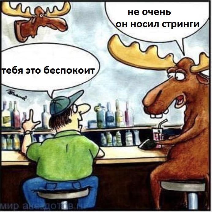 Анекдоты Про Лося Видео