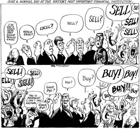 Просто нормальный день в наиболее важных финансовых учреждениях страны...