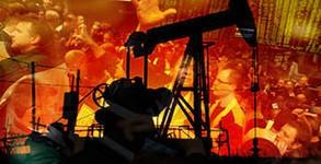 Иранский фактор и нефть.