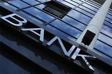 Российские банки на перепутье.