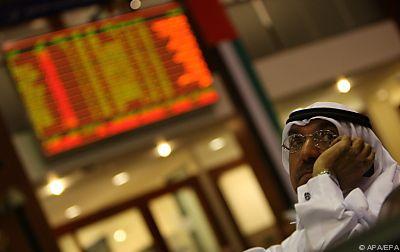 Саудовская Аравия откроет свой фондовый рынок для иностранцев.