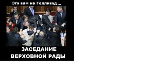 Украина. Кто то работает, кто то не хочет.