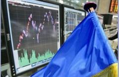 Нацкомиссия по ценным бумагам приостановила лицензию Украинской международной фондовой биржи.