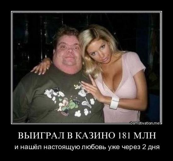 Себестоимость жизни с девушкой-моделью)))))