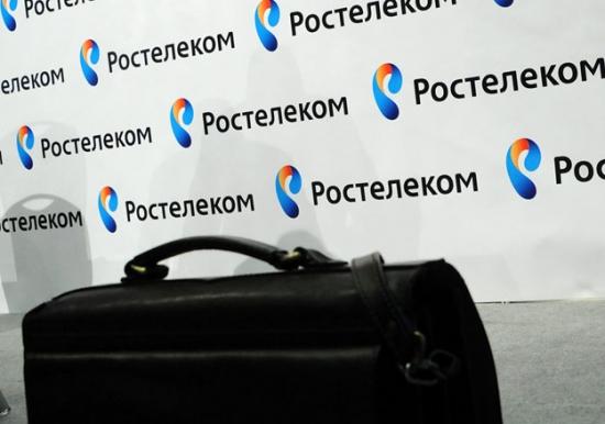 Приватизация Ростелекома откладывается.