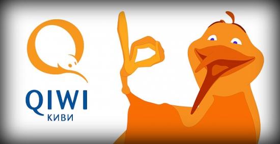 QIWI объявило об SPO