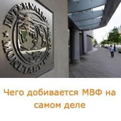 БРИКС создаст альтернативный МВФ