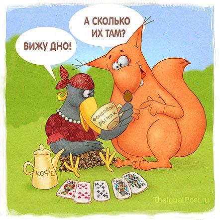 Не много юмора от TheIgnatPost.ru