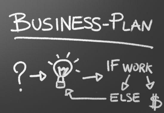 Намек на бизнес модель