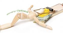 Бинарные опционы – разоблачение