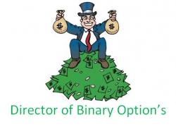 Бинарные опционы–разоблачение2
