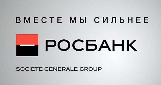 В Росбанке будет выкуп акций ROSB