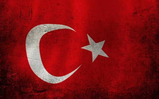 Молния.Турция.