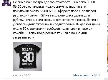 Свои 5 копеек по нефти и рублю.