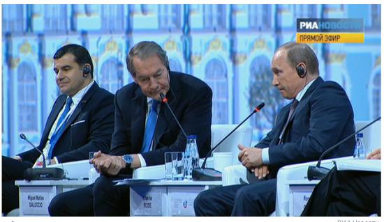 Путин.Питер форум.Прямой эфир лови.