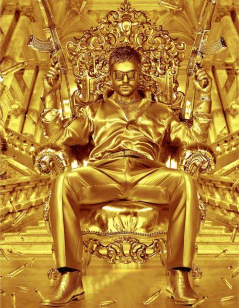 Золото.Наше все......