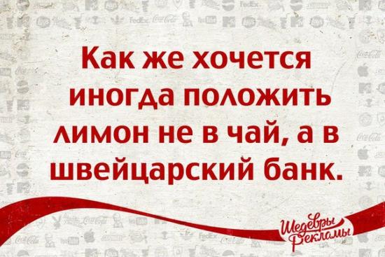 Свои 5 копеек по Рублю и Нефти.