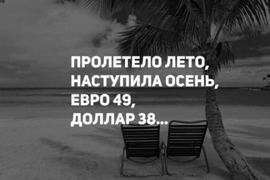 Лето.... 2015 -все!!!........