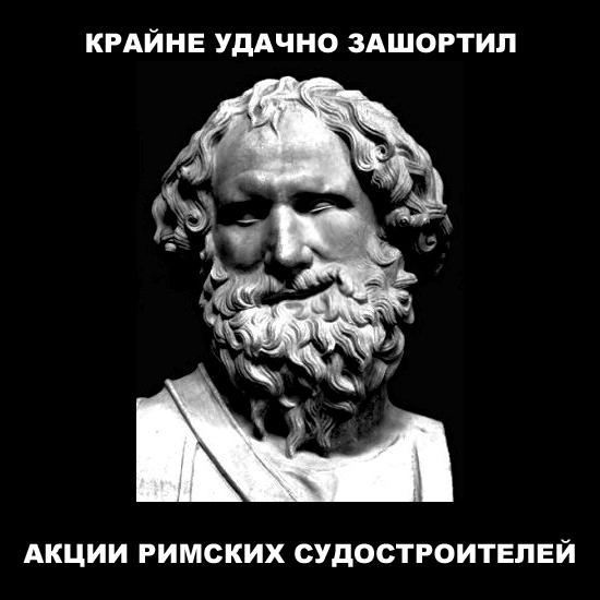 На рынке с III в. до н.э.
