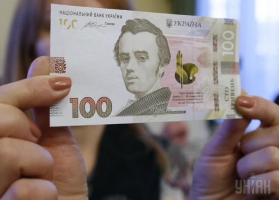 В Нацбанке показали новые 100 гривен