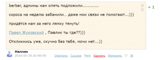 Помогите  разобраться человеку!!!)))