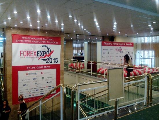 Об участии в ForexExpo-2015