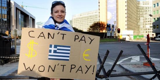 Греческая сага продолжение