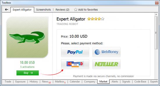 Простые покупки в Маркете MetaTrader 5