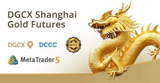 Apple Multi-Asset DMCC запускает торговлю DGCX Shanghai Gold Futures через MetaTrader 5