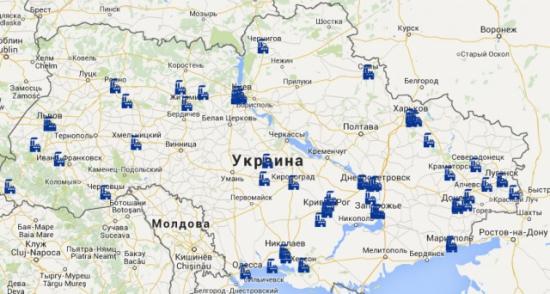 35 компаний, которые может потерять РФ в Украине