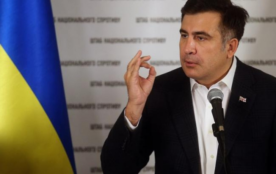 Саакашвили назначен главой Одесской ОГА