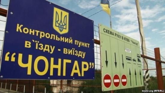 Правый сектор и крымские татары помогают России в реализации федеральных программ.