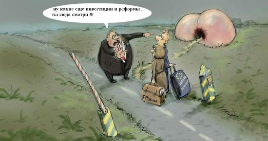 Арбузов: Украинская экономика еще не достигла дна