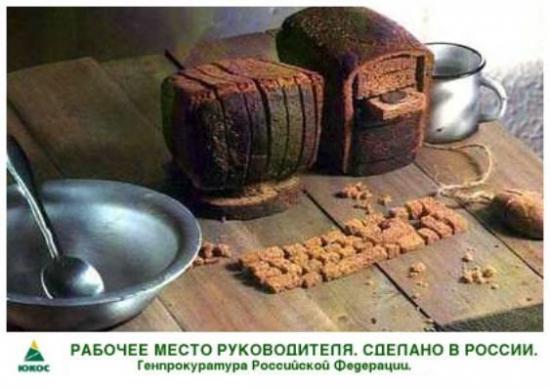 Улюкаев послал , желающих получить долг  по делу Юкоса.