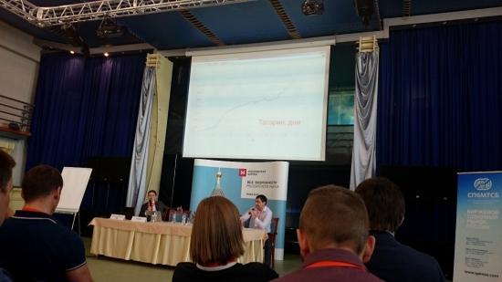 отзыв конференция 2015