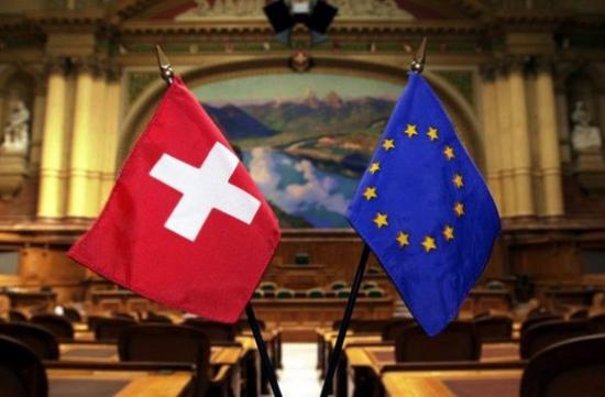 Швейцария отказалась от ЕС