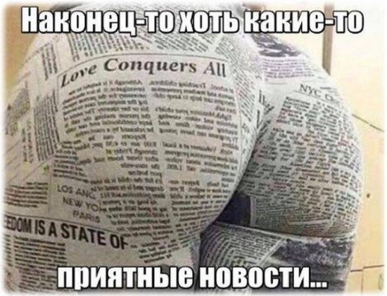 Банк России сможет блокировать интернет-ресурсы с «вредоносным содержанием ...