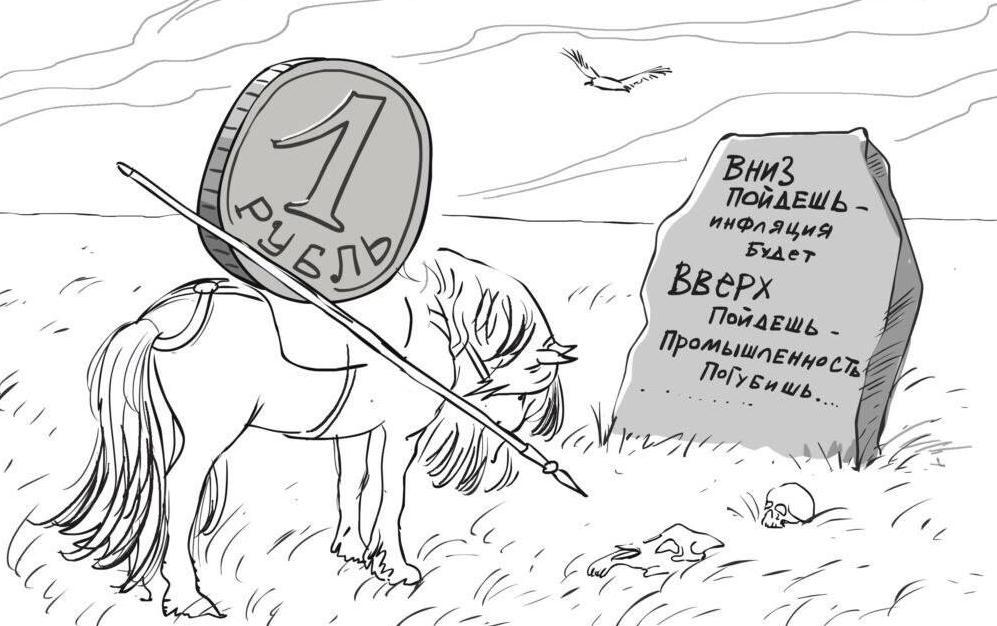 Анекдот Про Доллар