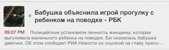 И эту страну пугают санкциями....