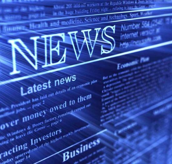 Экономический календарь на будущую неделю, часть 1