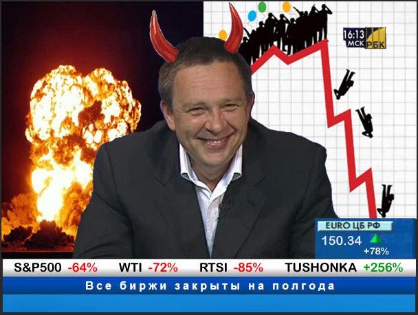 Падение евро к доллару уменьшило международные резервы России на $34,5 млрд, - Центробанк РФ - Цензор.НЕТ 6705