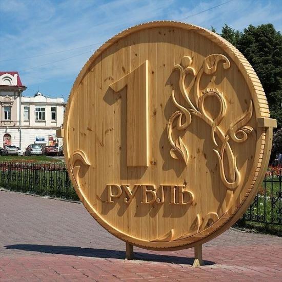 Доллар / рубль