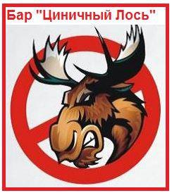"""""""Смартлабовскому Баффету"""" посвящается..."""